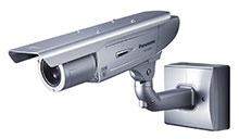 Tοποθέτηση ηλεκτρονικών συστημάτων συναγερμού & παρακολούθησης. Συναγερμοί & κάμερες στην Κόρινθο